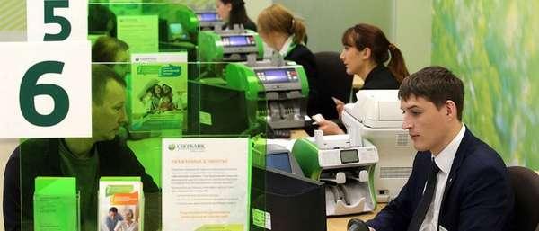 страхование владельца кредитной карты от сбербанка как отключить
