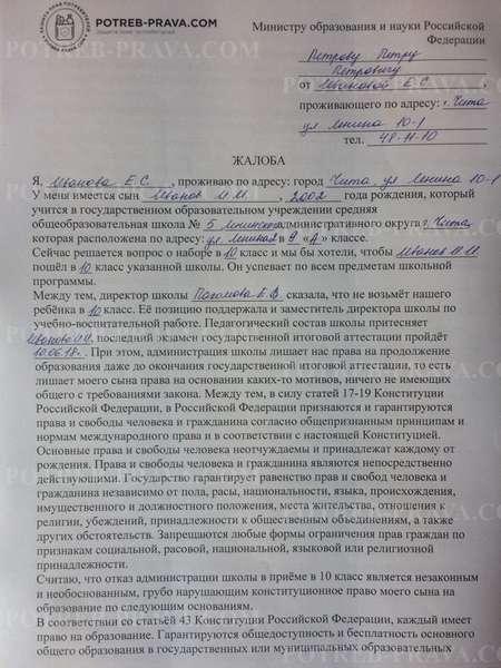 Договор гражданско правового характера на косметический ремонт