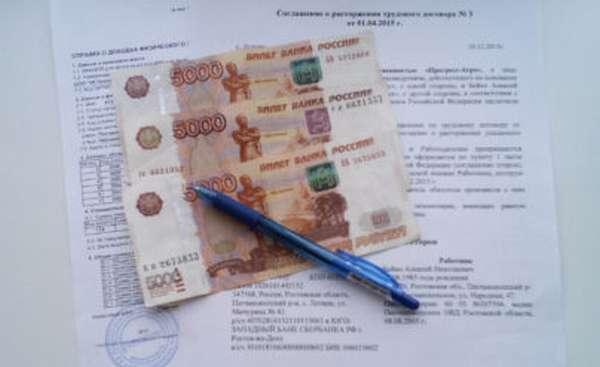 Кредит без процентов альфа банк