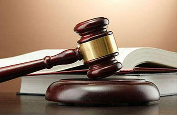 Пример из судебной практики