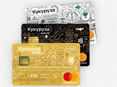 Самые выгодные кредиты в банках россии