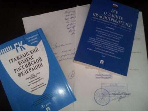 юридическая консультация бесплатно новосибирск круглосуточно