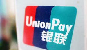Банковские карты UnionРay(ЮнионПэй) в Сбербанке