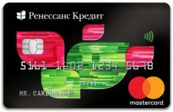 кредитка реннесанс
