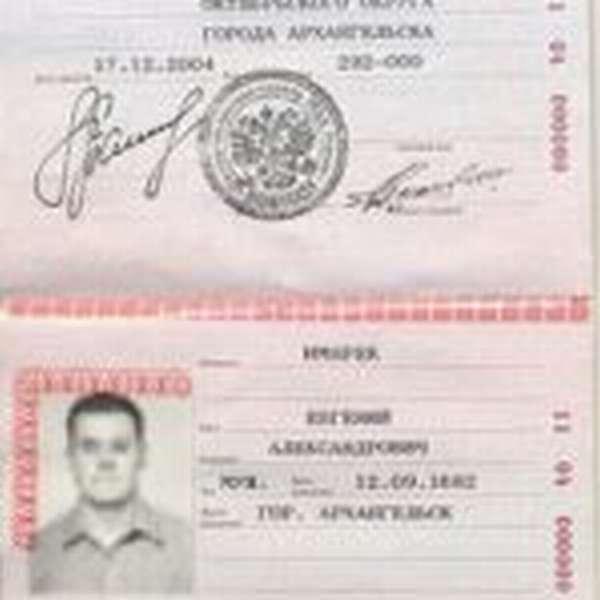 Кредит наличными под залог автомобиля в Совкомбанке