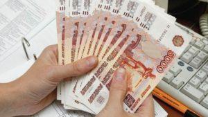 огп управление личными финансами виды кредитов