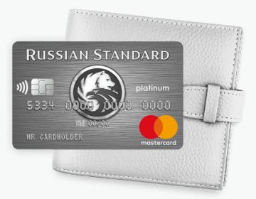 Получить кредит наличными без справок и поручителей в москве помощь