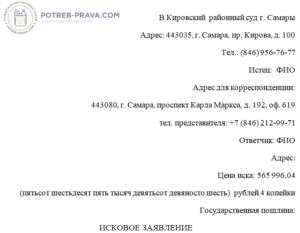 солидарное взыскание задолженности по кредиту какие банки дают кредит без справок о доходах до 300.000 тысяч рублей с 20 лет