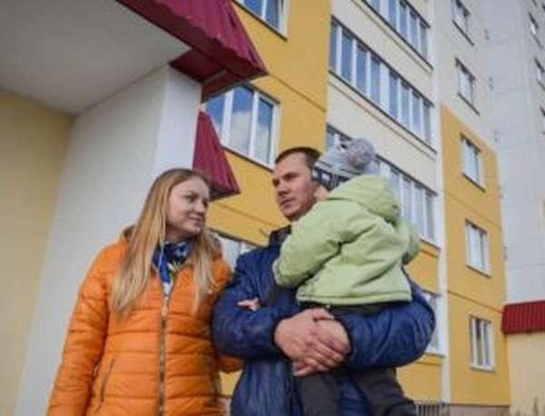жилье российской семье