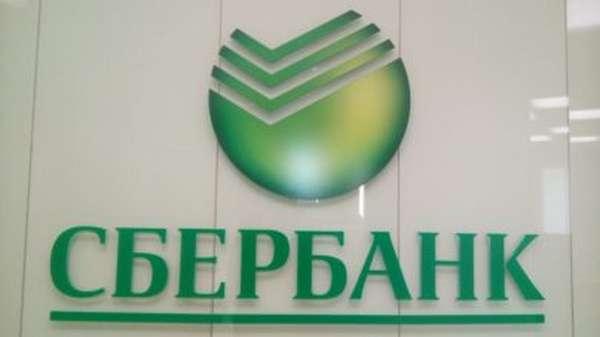 заявление на реструктуризацию кредита сбербанк образец скачать бесплатно
