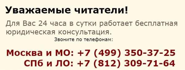 Статья 70 ТК РФ – испытательный срок при приеме на работу в 2019 году