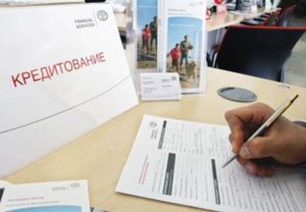 Получение кредита за 1 день наличными без справок по паспорту