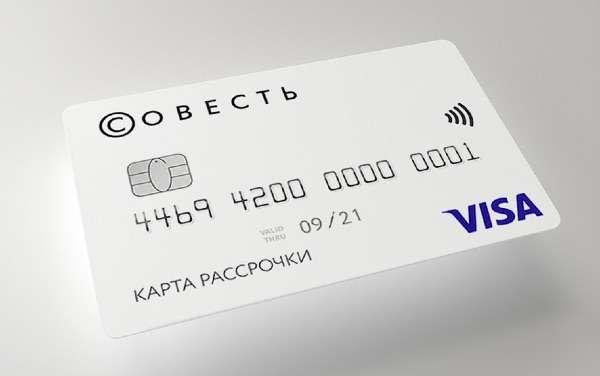 Киви Банк, кредитная карта в Шатуре Все кредитные карты банка.