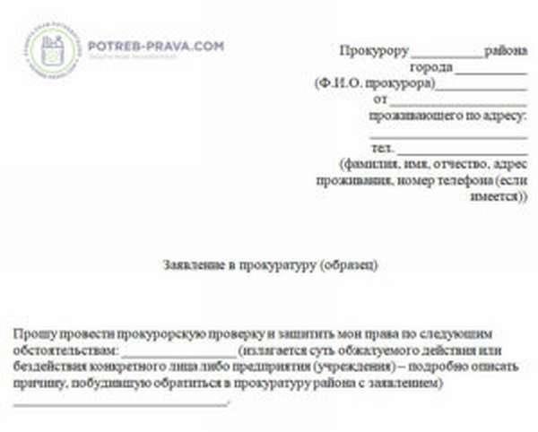 Плучение российского паспорта в посольствах каким законом это регулируется