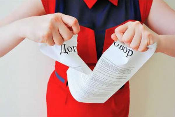 Признание недействительным брачного договора основания порядок признания