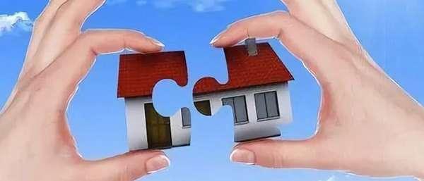 Доля в квартире – руководство по применению