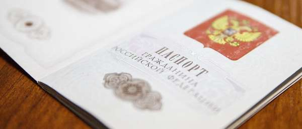 Паспортные данные в расписке