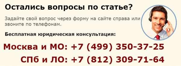 Изменения в ст 80 УК РФ в 2019 году – последние новости