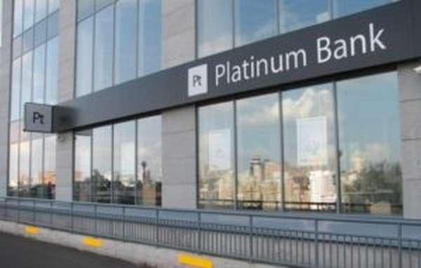 банки партнеры альфа банка без комиссии москва