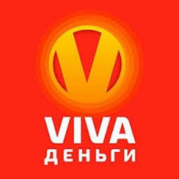 viva деньги онлайн заявка на кредит наличными без справок