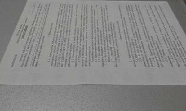 Образец трудового договора удаленная работа работа удаленная редактором