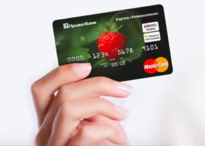 Кредитная карта приватбанк процент за снятие наличных