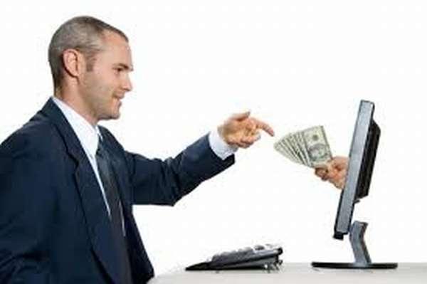 Кредит наличными онлайн – оформить заявку