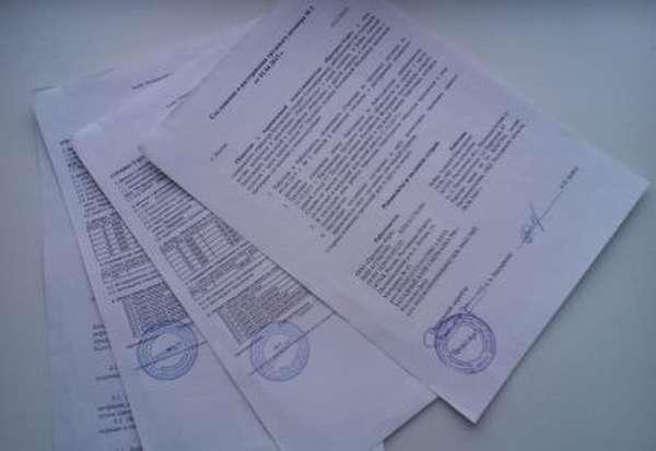 Возврат налога за обучение: какие нужны документы