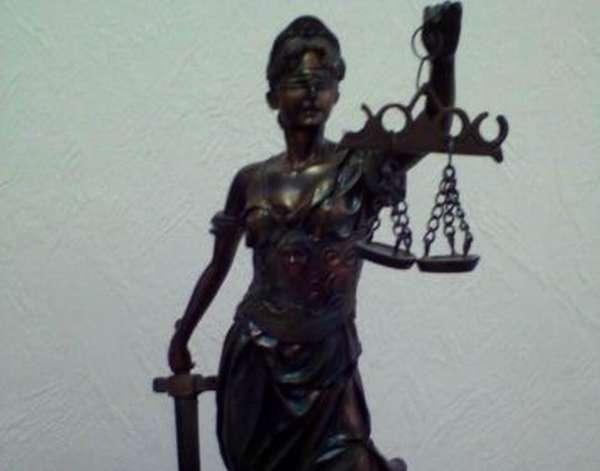 уголовное наказание влечет судимость