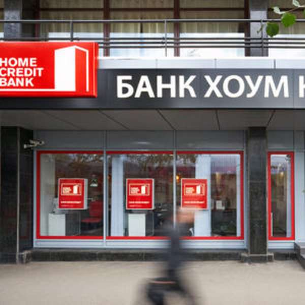 каспий банк астана кредиты проценты
