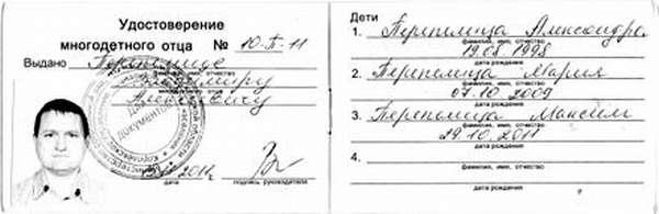 Какие детские пособия в Смоленске и Смоленской области в 2019 году