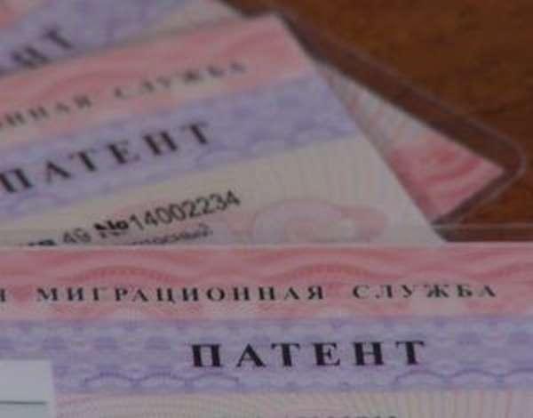 особенности патента в РФ