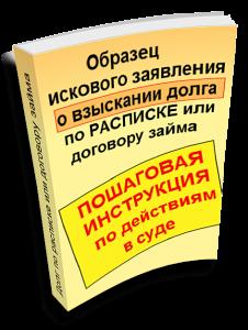 Долг (кредит) можно погасить досрочно: важные изменения в Гражданском кодексе РФ по договору займа и кредитному договору