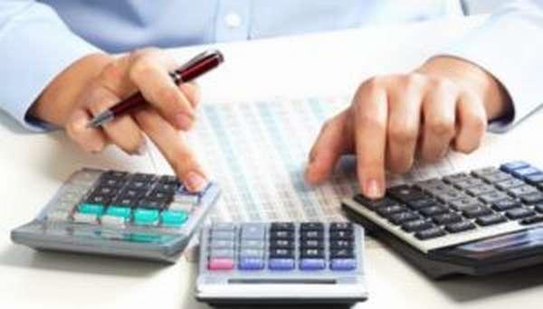 Где можно оплатить налоги без комиссии