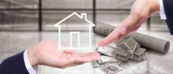 Как получить ипотеку от Сбербанка с государственной поддержкой?