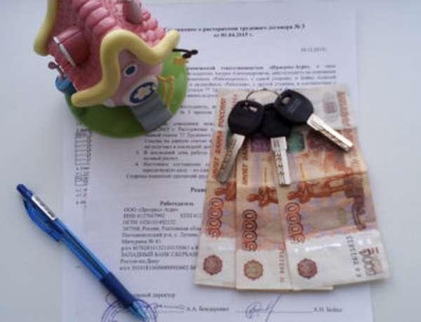 дает ли втб кредит без страховки