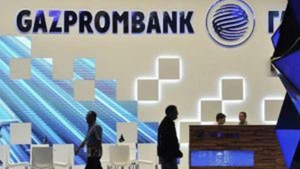 Депозит в Газпромбанке условия для физлиц и тарифные программы