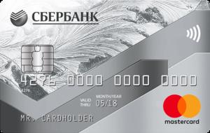 кредитка сбербанк