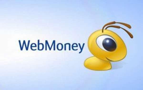 банк хоме кредит официальный сайт онлайн