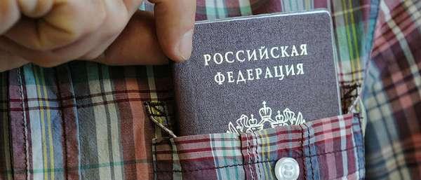 Потерян паспорт – что делать в 2019 году?