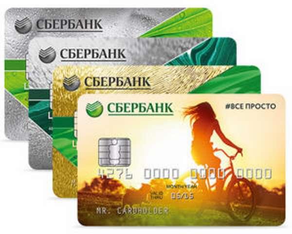 Как снять или перевести деньги с заблокированной карты Сбербанка?