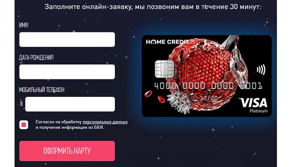 заявка на космос онлайн