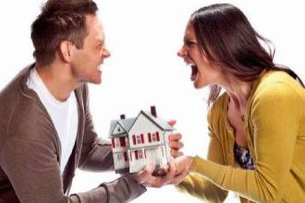 Раздел имущество в гражданском браке