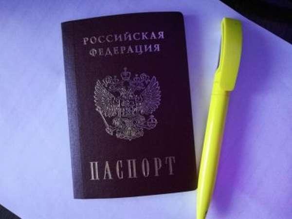 взять кредит без прописки в паспорте с временной регистрацией хоум кредит личный кабинет вход по номеру телефона и дате рождения вход без логина