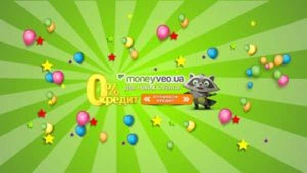 МаниВео – самый быстрый кредит онлайн