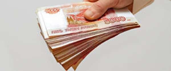 Где и в каком банке взять кредит на 1 месяц?