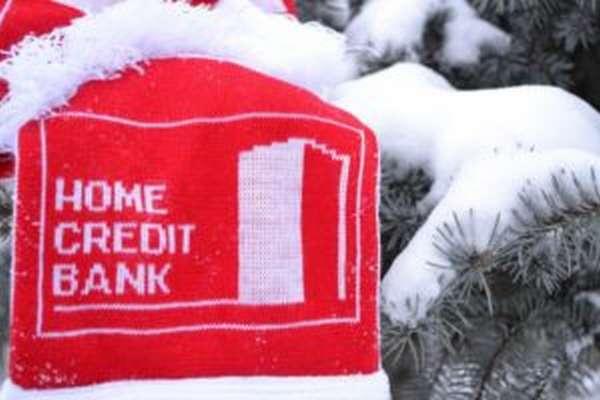 Какие выгодные вклады и депозиты в Хоум Кредит Банке на сегодня?