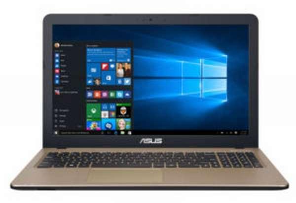 Купить ноутбук в кредит без процентов