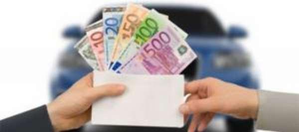 Как получить кредит под залог без подтверждения доходов?