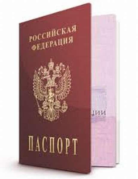 мкб кредит наличными по паспорту